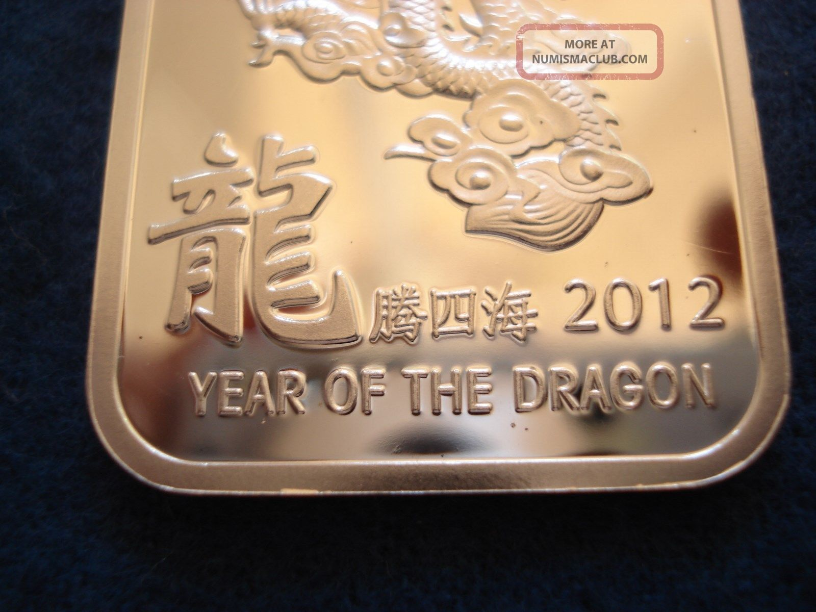 1 Troy Oz 999 Fine Silver Bar Year Of The Dragon Solid