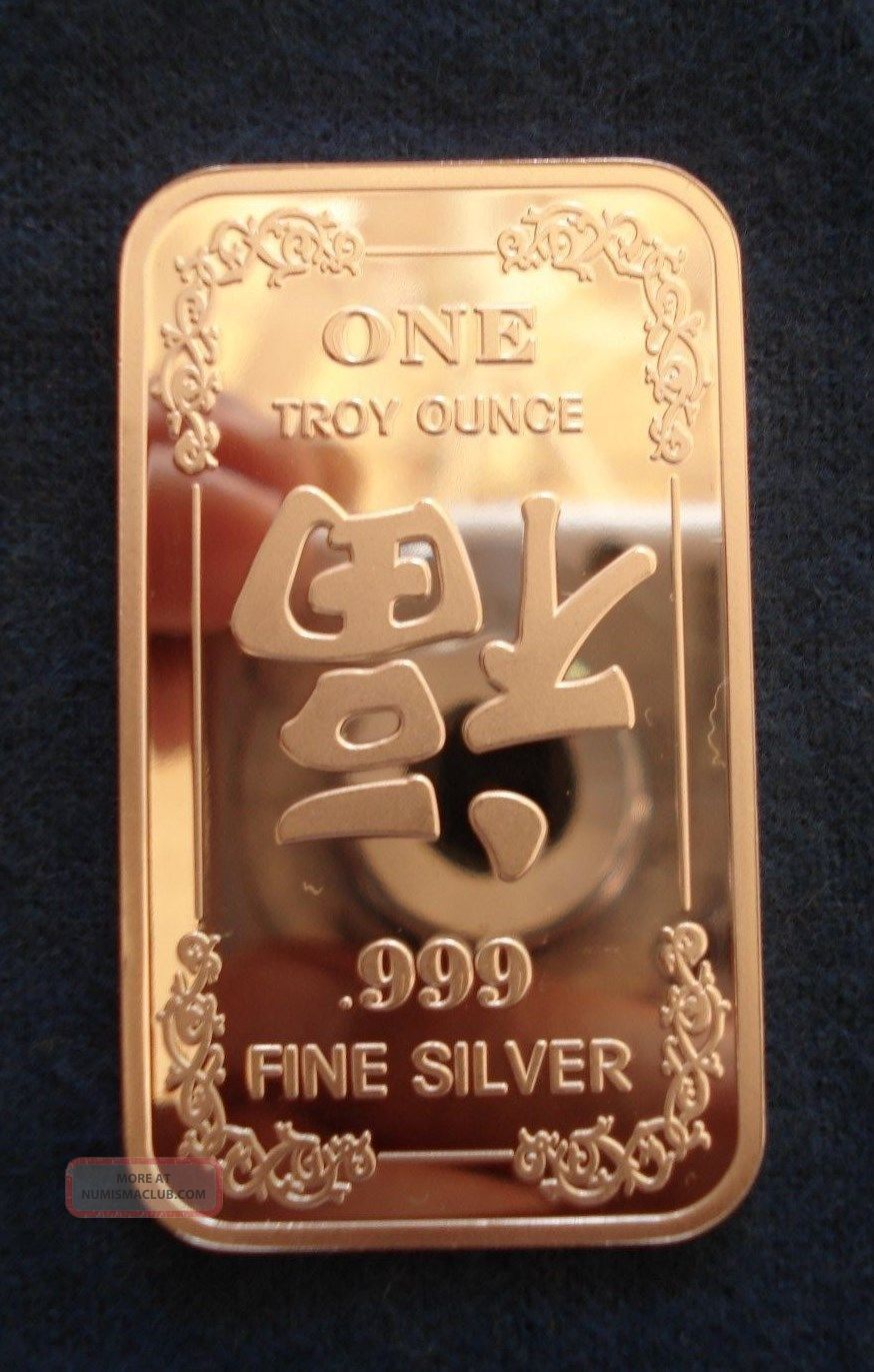 1 Troy Oz 999 Fine Silver Bar Year Of The Dragon Solid