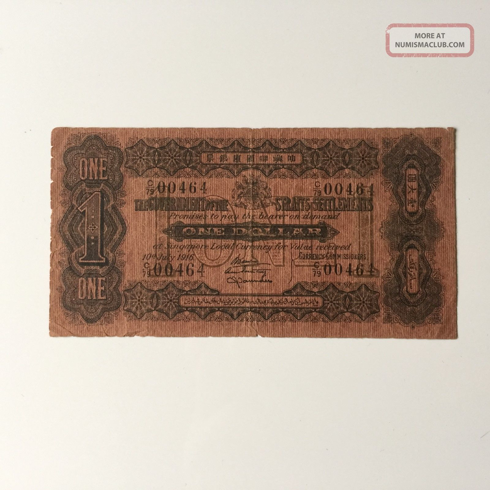 Straits Settlements George V Low Serial No.  1916 $1 Banknote Asia photo