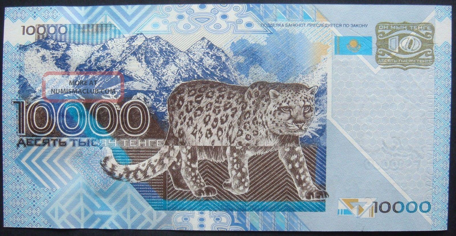 Kazakhstan 10000 Tenge Snow Leopard 2003 Unc P 25
