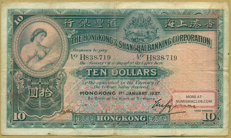 Hong Kong Hsbc 1937 10 Dollars P.  178,  Large Size,  Hand Signed Asia photo