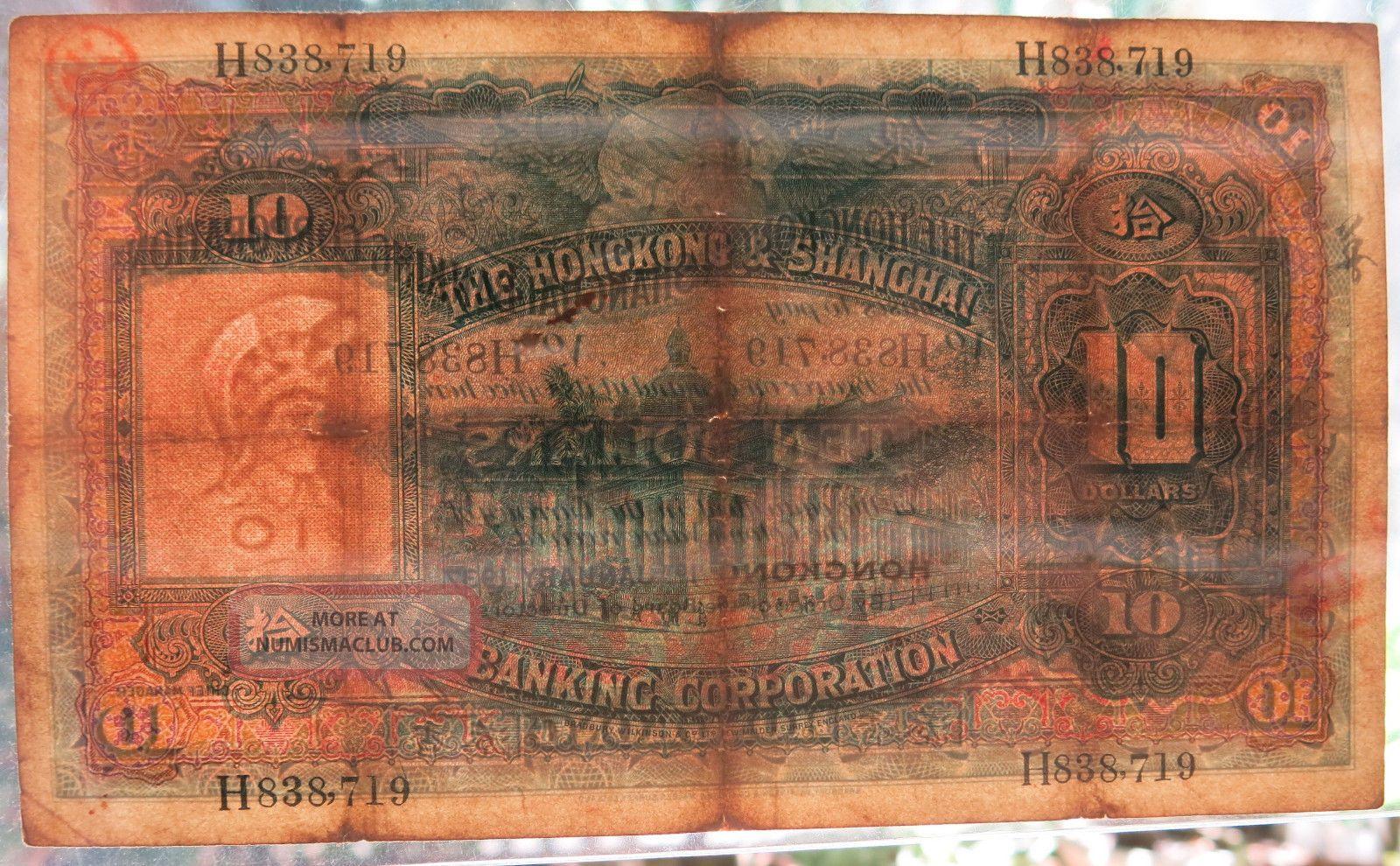 Hong Kong Hsbc 1937 10 Dollars P 178 Large Size Hand Signed