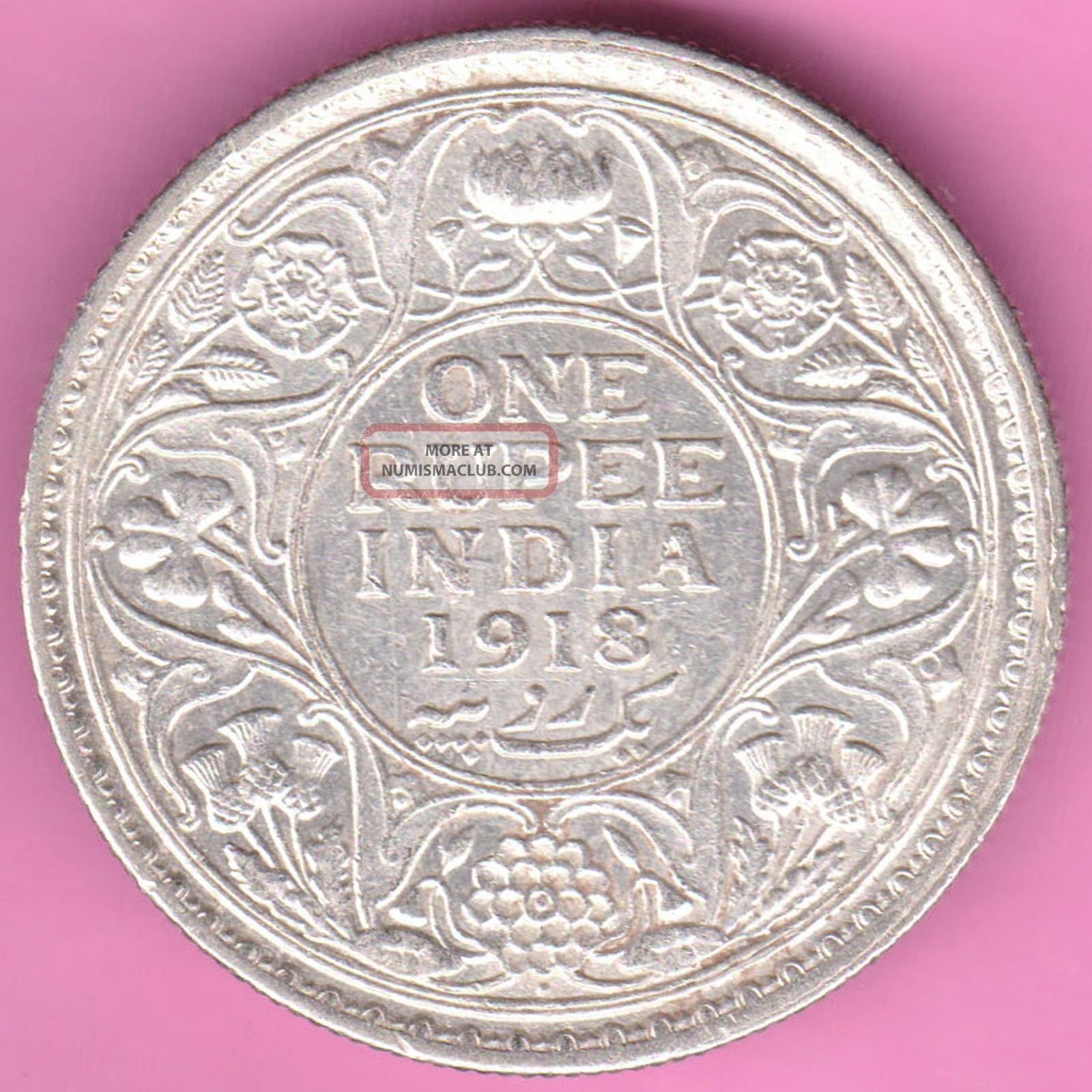 British India - 1918 - King George V - One Rupee - Rarest Silver Coin - 17 British photo