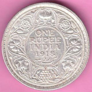 British India - 1918 - King George V - One Rupee - Rarest Silver Coin - 17 photo