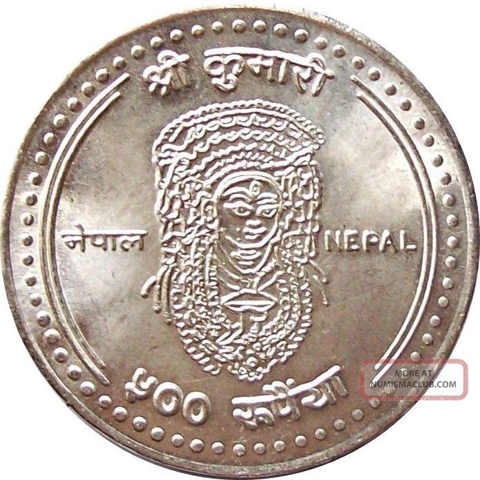 Kumari Goddess Rs.  500 Silver Commemorative Coin Nepal 2007 Km - 1190 Unc Asia photo