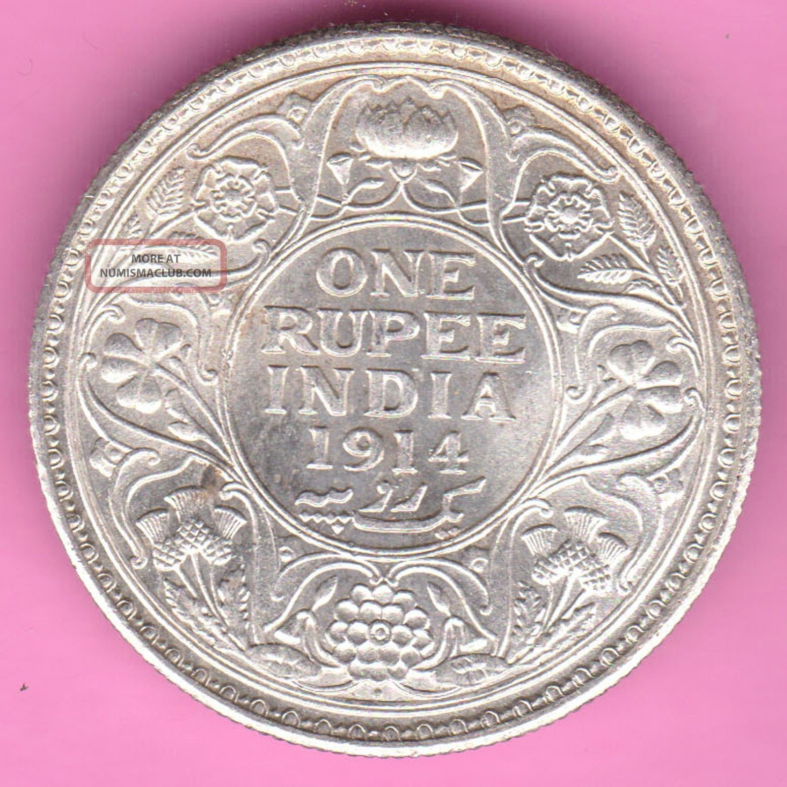 British India - 1914 - King George V - One Rupee - Rarest Silver Coin - 15 India photo