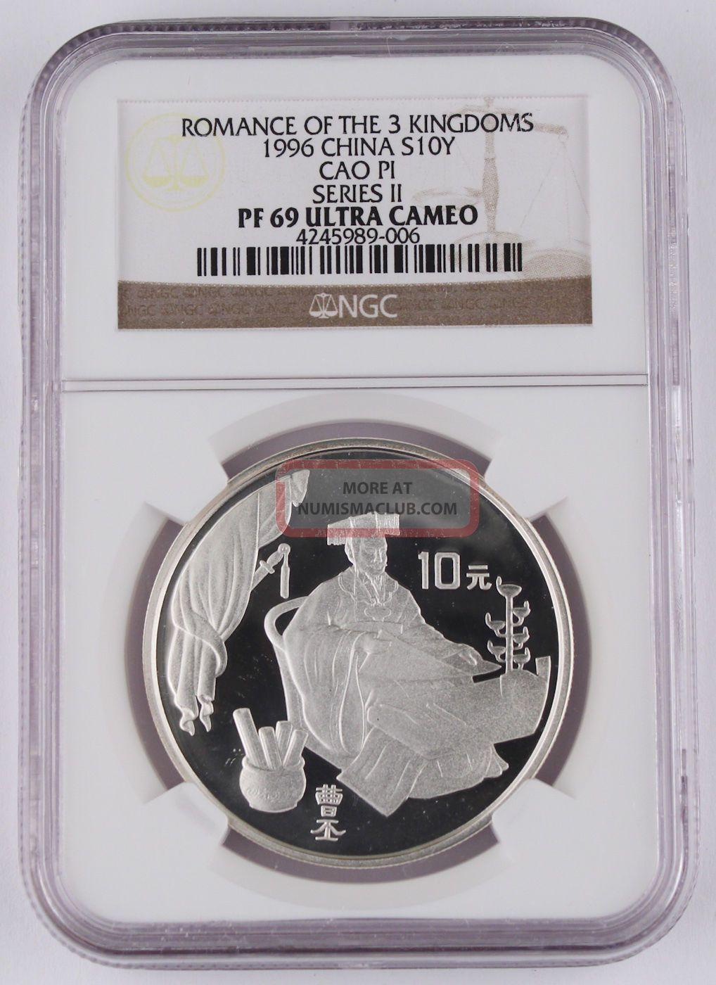 China 1996 Romance Of 3 Kingdoms - Cao Pi 10 Yuan 1 Oz Silver Proof Coin Ngc Pf69 China photo
