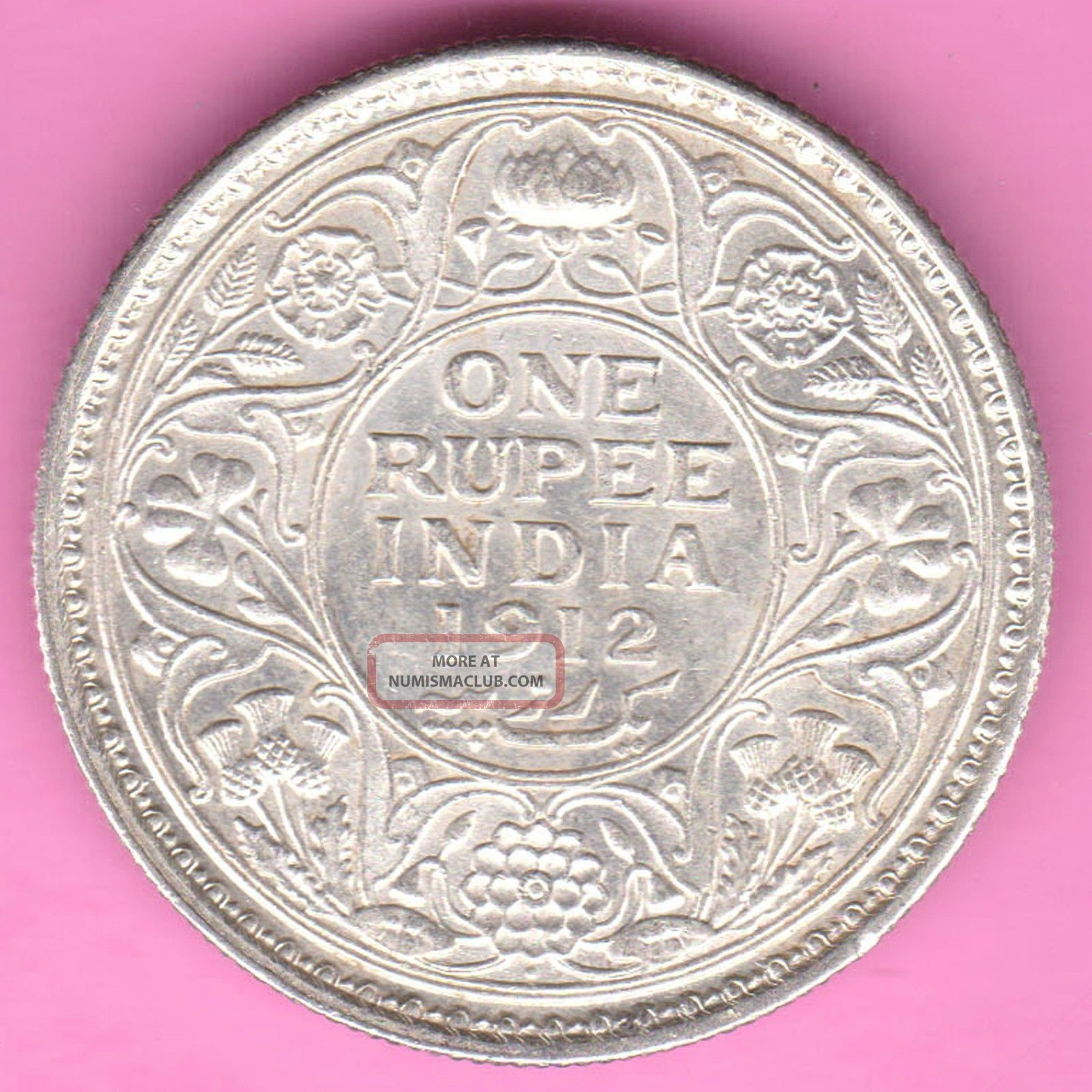 British India - 1912 - King George V - One Rupee - Rarest Silver Coin - 14 India photo
