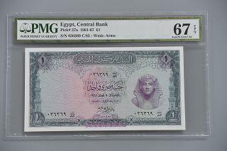 Egypt 1961 Pick 37a Pmg67 Epq 036369 ( (top Grade)) photo