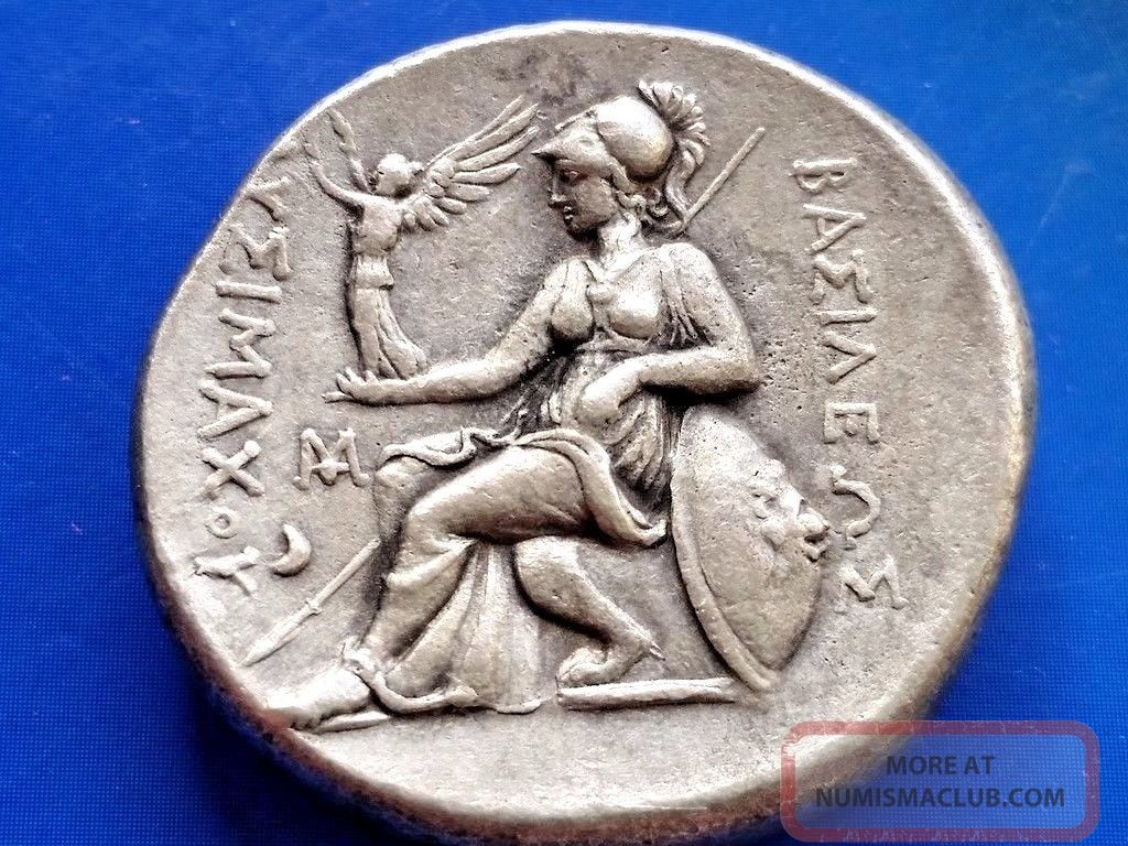 History Of Macedonia - 2,100 year old Greek coin offers
