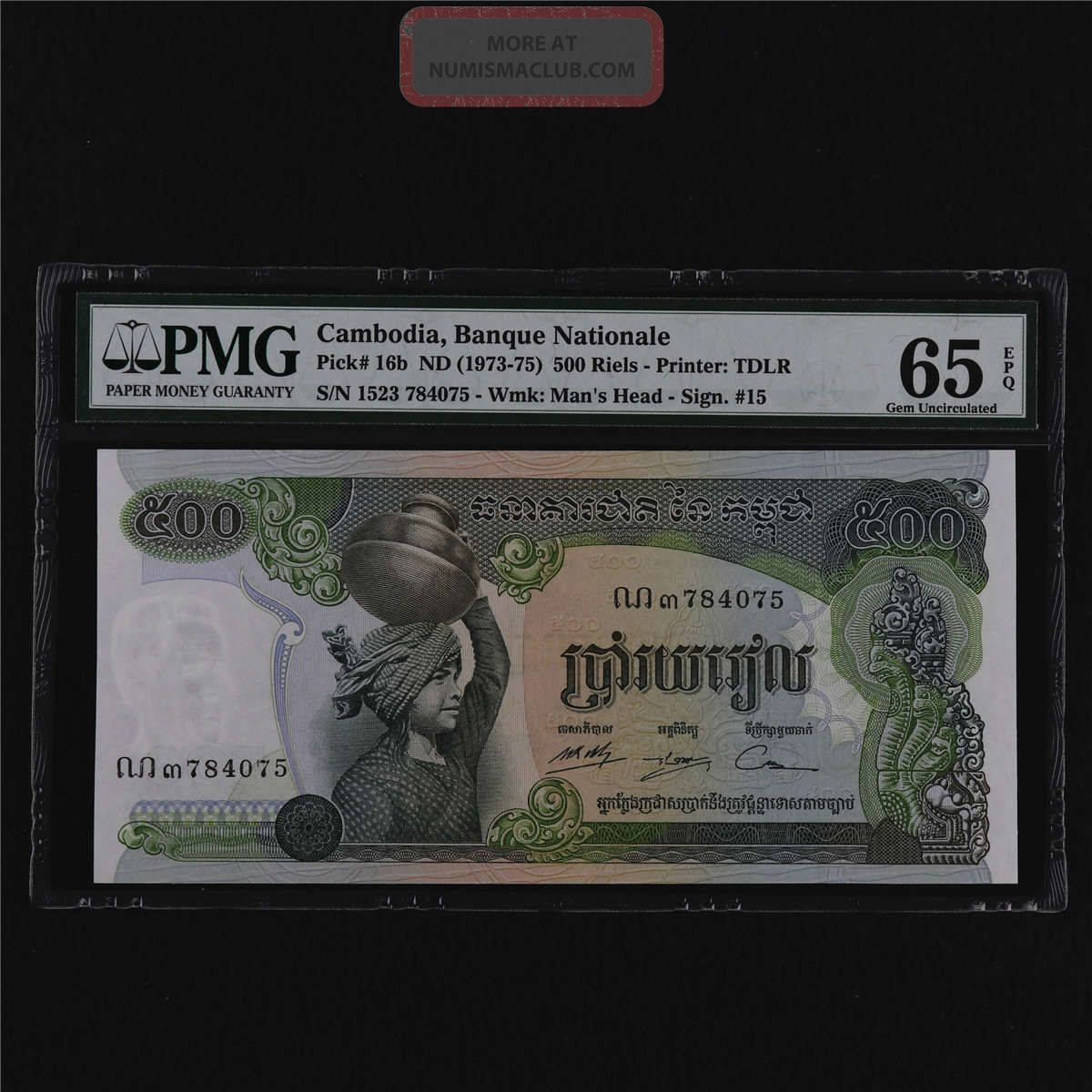 1973 - 75 Cambodia Banque Nationale 500 Riels Pick 16b Pmg 65epq Gem Unc Asia photo
