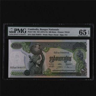 1973 - 75 Cambodia Banque Nationale 500 Riels Pick 16b Pmg 65epq Gem Unc photo