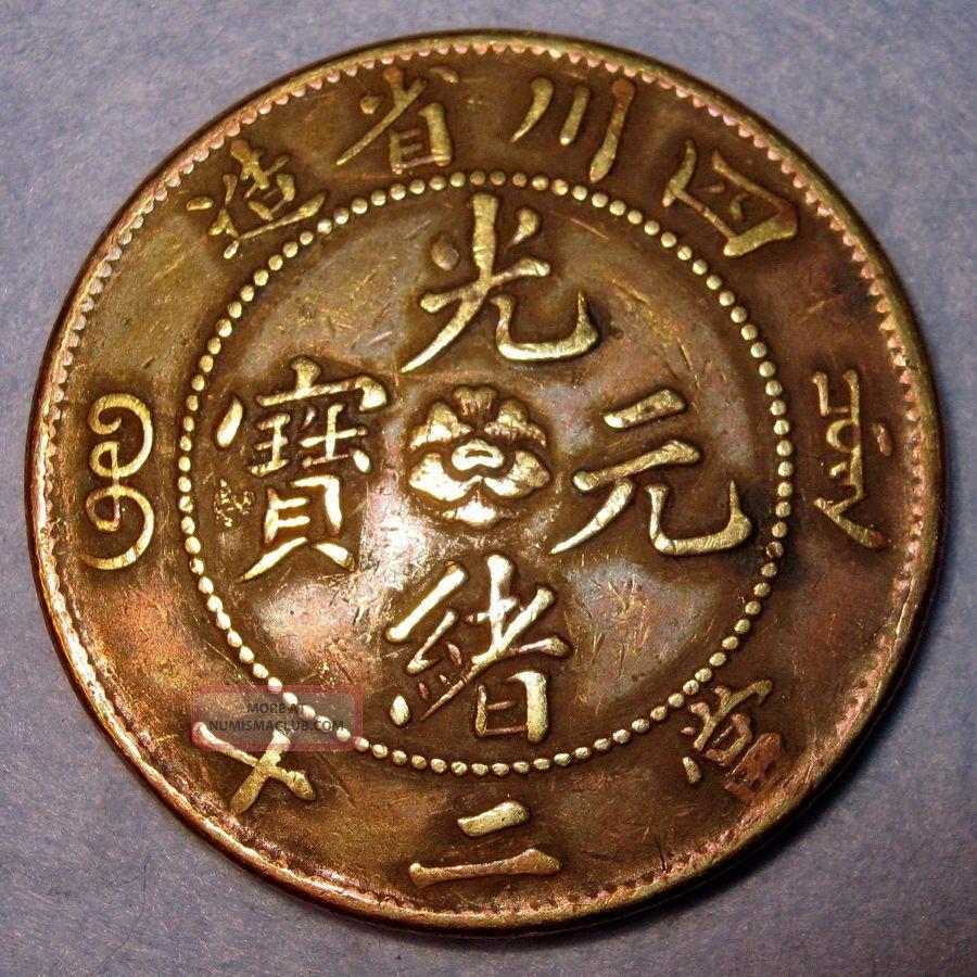 Large 20 Cash Dragon Brass Emperor Guang Xu 1903 - 06 Szechuan Flying Dragon Empire (up to 1948) photo