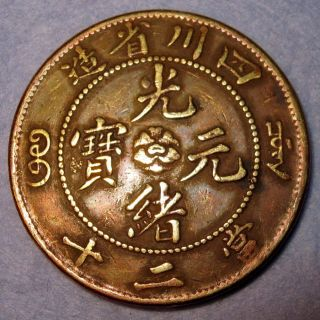 Large 20 Cash Dragon Brass Emperor Guang Xu 1903 - 06 Szechuan Flying Dragon photo