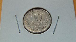 Mexico 10 Centavos,  1895 Zs Z Zacatecas Silver Coin photo