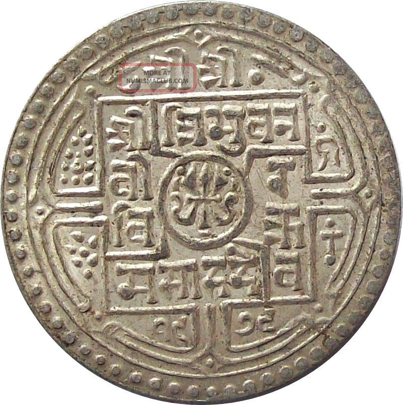 Nepal Silver 2 - Mohurs Coin King Tribhuvan Vikram Shah 1922 Ad Km - 695 Extra Fine Asia photo