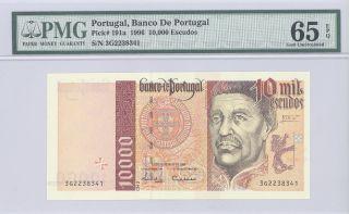 1996 Portugal,  Banco De Portugal,  10,  000 Escudos,  Pmg 65 Epq Gem Unc P : 191a photo