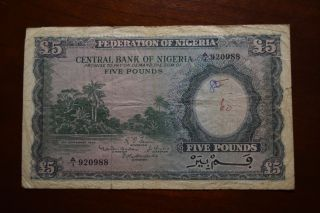 Nigeria 1958 Issue 5 Pounds Scarce Note,  Some Holes photo
