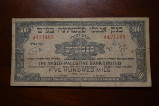 Israel,  Anglo - Palestine Bank 500 Mils,  1948 - 51,  Pick 14 List 2 photo
