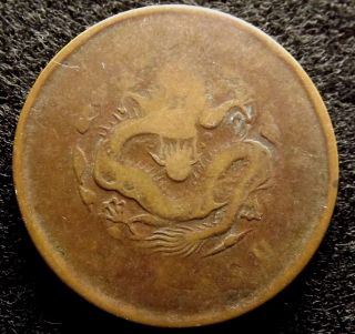 1903 China Hu - Poo 20 Cash,  Collectible Copper Dragon Coin Y 5 (521) photo