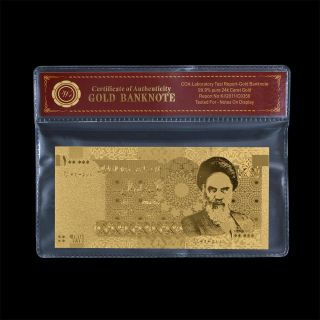 Wr Middle East 100000 Rials Banknote Gold Khomeini Uncirculated Paper Money photo
