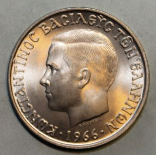 Greece 5 Drachmai 1966 Brilliant Uncirculated Coin - King Constantine Ii photo