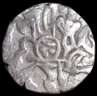 Ancient - Hindu Shahi - Samanta Deva - Horse & Sacred Cow (850 - 1000) Silver Mt20 photo