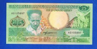 Suriname 25 Gulden 1988 P132 Unc photo