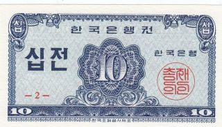 Korea 10 Jeon 1962 (pick 28) Unc photo