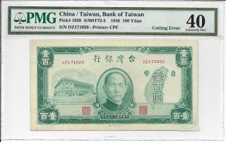 China / Taiwan,  Bank Of Taiwan - 100 Yuan,  1946.  Cutting Error.  Pmg 40.  Rare. photo
