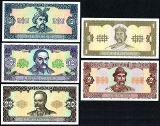 1992 Ukraine,  1,  2,  5,  10,  20 Hryven Unc photo