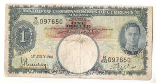 1941 King George Vi 1 One Dollar Straits Settlements Malaya Singapore Banknote photo
