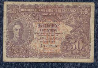 Malaya Strait Settlements Malaysia Singapore 1941 50 Cents George Vi photo