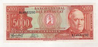 Paraguay 5000 Guaranies 1982 Pick 218 Xf,  Circulated Banknote photo