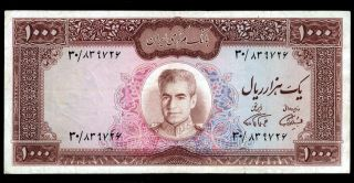 15 - Iran 1000 Rials,  Bank Note.  P94b.  Light Panel.  1971 Issue.  Choice Ef. photo