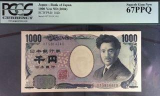Tt Pk 104b 2004 Japan 1000 Yen