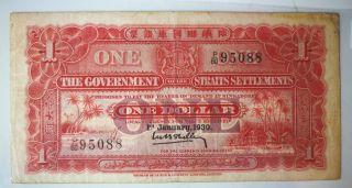 1930 Straits Settlements $1 One Dollar Vf.  Rare photo