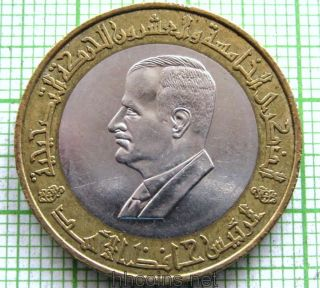 Syria Arab Republic Syrie 1995 25 Pounds,  25th Anniv Corrective Movement,  Bi - Met photo