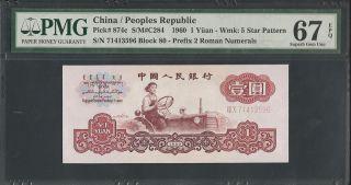 China 1960 Peoples Bank Of China 1 Yuan Pick 874c Pmg 67 Epq photo