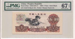 P - 876a1 1960 5 Yuan China Peoples Republic Pmg 67 Epq $5 Unc Note photo