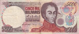 Venezuela 5,  000 Bolívares Banknote 6.  8.  1998 (pick 78c) photo