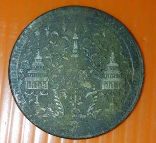 Thailad1860rama Iv Silver 1baht Y 11 Elephant - Mongkut Ef Extremely Rare photo