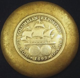 1893 Columbian Exposition Commemorative Silver Half Dollar In Brass Ring /bezel photo