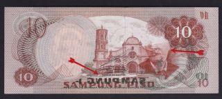 Error Philippines 10 Pesos Offset Of