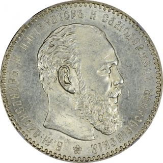 1886 At Russia Ngc Ms - 62 Rouble photo