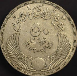Egypt 1956 50 Piastres 1 Year Type Km 386 Extra Fine photo
