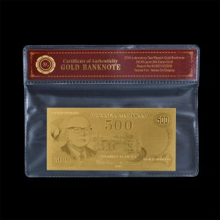 Wr Gold Finland Banknote 500 Markkaa Fine Gold Bill Note Collectible Paper Money photo