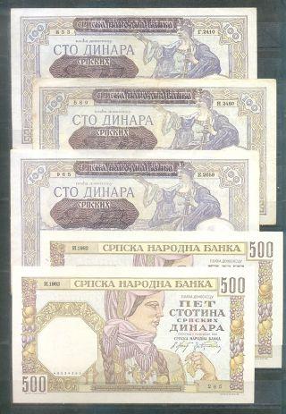 Yugoslavia/germany,  1941,  Wwii,  German Occupation Of Serbia:3x100din. ,  2x500din.  Note photo