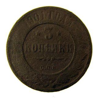 3 Kopeks 1901 Russia - Nicholas Ii Old Coin photo