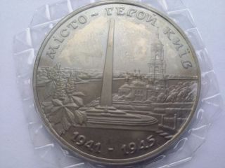 Ukraine,  200000 Karbovanets Coin